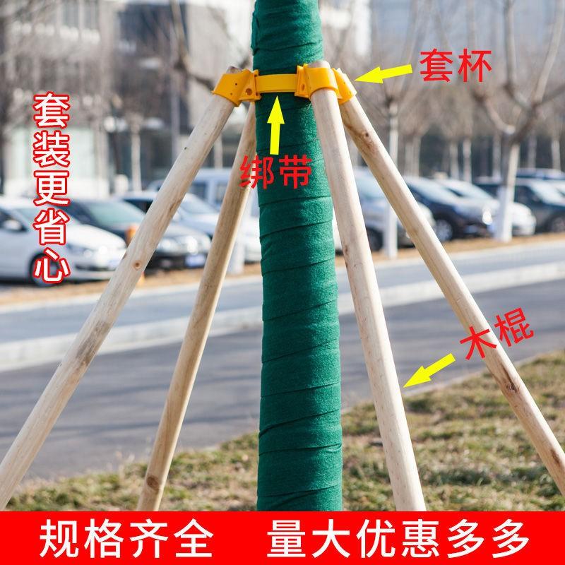 樹木支撐固定器支撐架桿杉木松木棍園林綠化防風工程穩定樹木支架