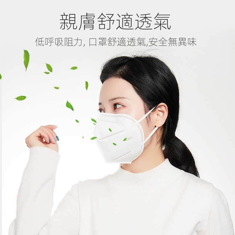 🔥台灣出貨🔥纖潔KN95防護口罩折疊式口罩帶閥KN95口罩白色男女通用FFP2五層口罩 kn95口罩 防护口罩