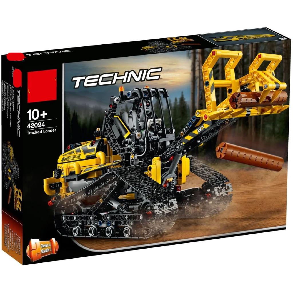 艾米💕兼容樂高 BELA11300科技機械組賽車跑系列42094拼裝益智小顆粒玩具積木 LEGO13386