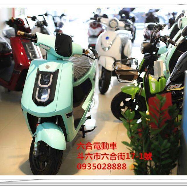 六合電動車、錡明電動機車、電動自行車