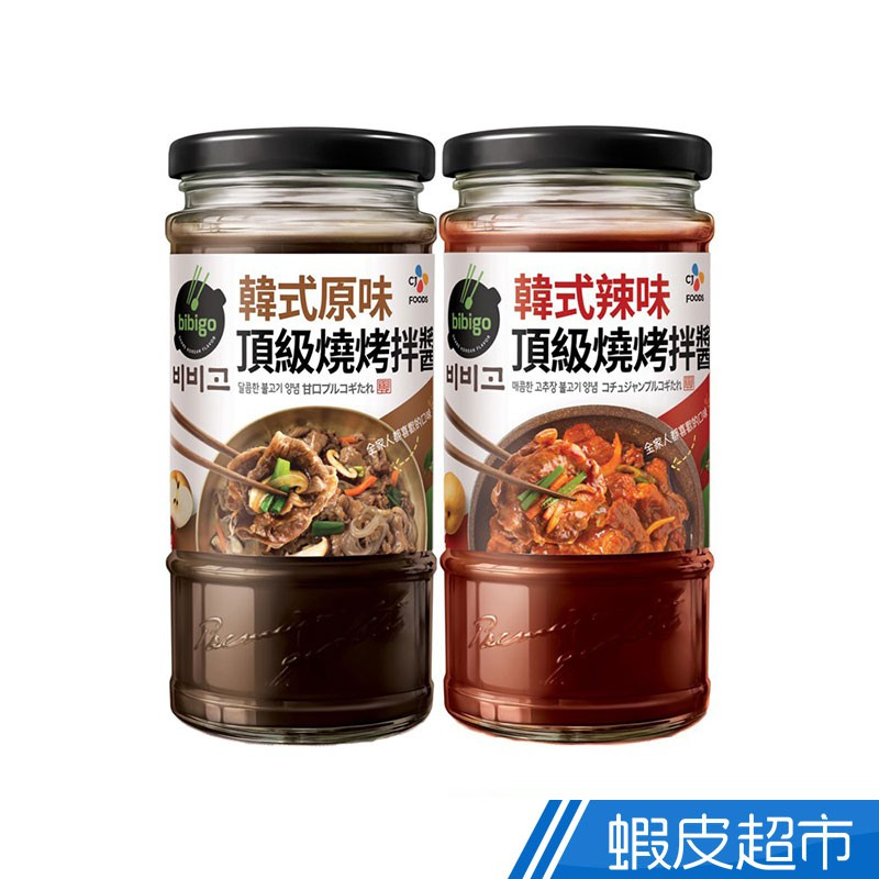 韓國CJ bibigo韓式頂級燒烤拌醬-原味/辣味 290ml  現貨 蝦皮直送