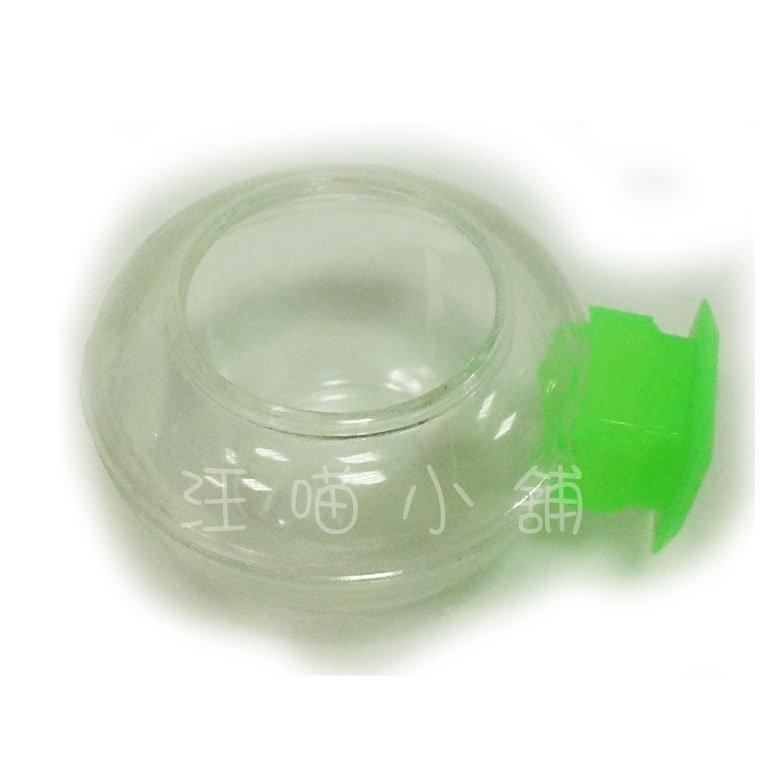 ☆汪喵小舖2店☆ 特價~鳥用懸掛飼料杯、小獅杯 C25 // 雀鳥、綠繡眼適用 // 單個15元