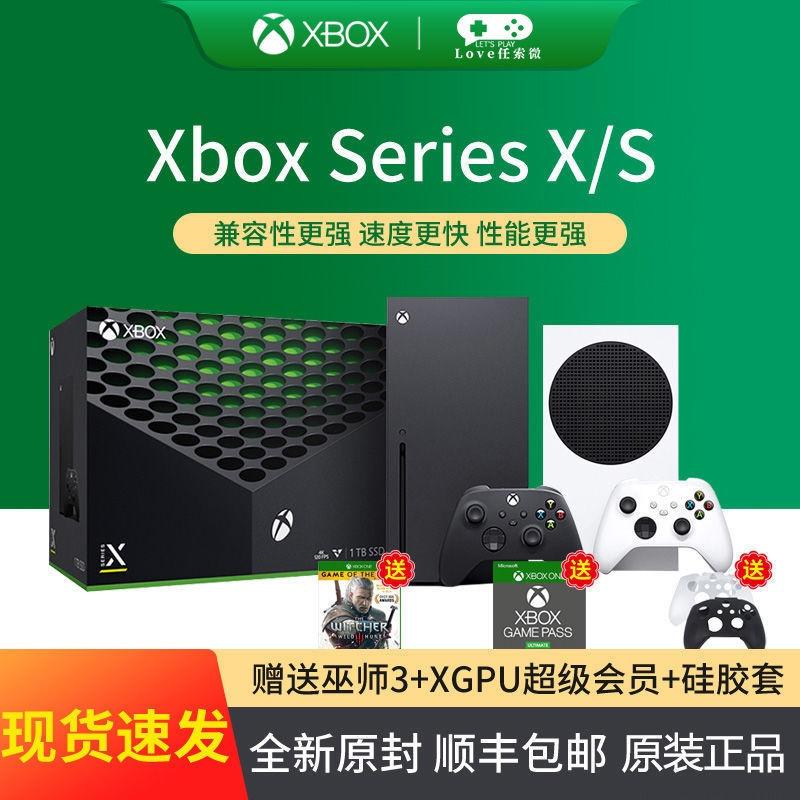 正版現貨  微軟Xbox Series S/X主機 XSS XSX XS 次時代4K遊戲主機 國行日版 7okw