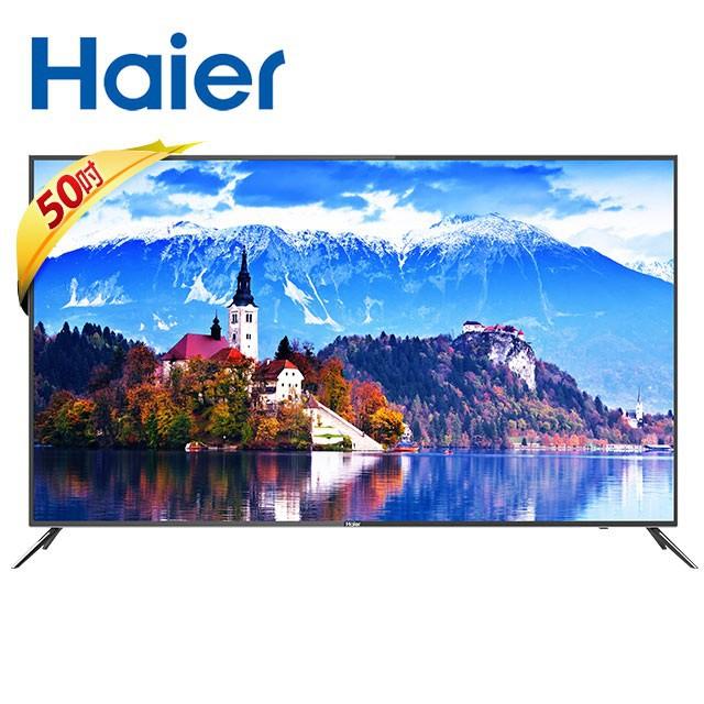 Haier海爾 4K HDR 50吋 智慧聲控/智慧聯網 電視/顯示器 LE50U6950UG/LE50U6900UG