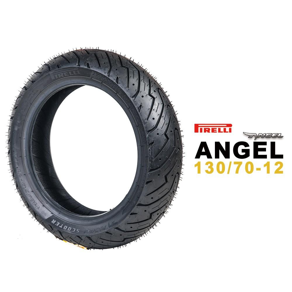 PIRELLI 倍耐力 ANGEL SCOOTER 天使胎 130/70-12