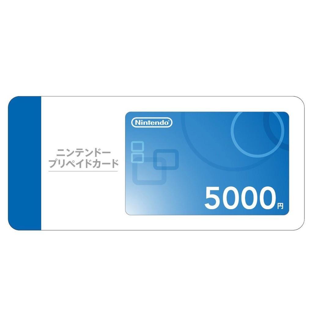 Nintendo Switch 日本 任天堂 點數卡 5000點 儲值卡 實體卡 可線上發卡【台中星光電玩】