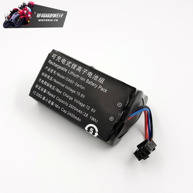 熱賣科沃斯掃地機器人配件TCR360 D36A/B/C/E DA611 DB35 DA60鋰電池wiktoria.tw