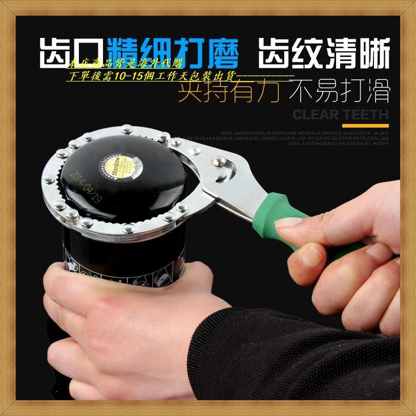 凈水器過濾器前置濾筒瓶專用扳手更換PP棉濾芯通用板手