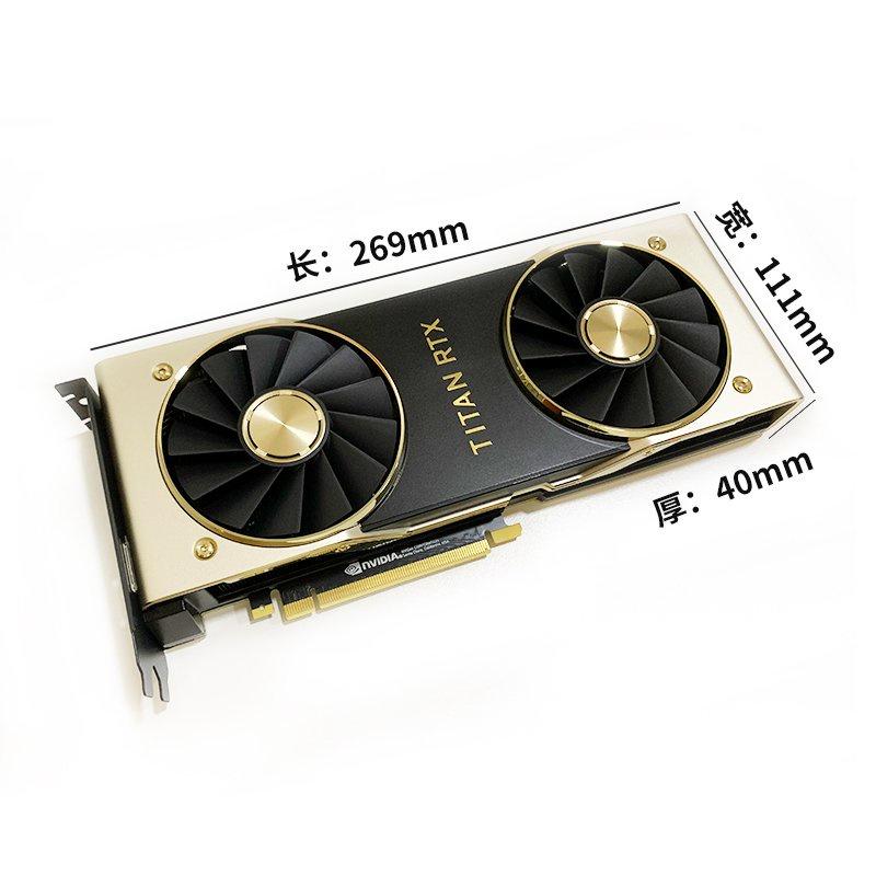 現貨NVIDIA/英偉達 TITAN RTX 24GB 深度學習 GPU顯卡渲染運算卡