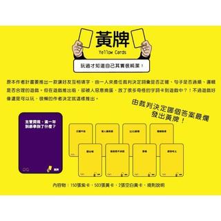 5 second rule 中文 版