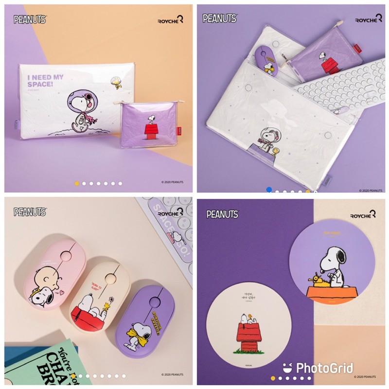 韓國 史奴比 Snoopy x ROYCHE 聯名系列 滑鼠 滑鼠墊 無線滑鼠 收納包Peanuts 查理 布朗