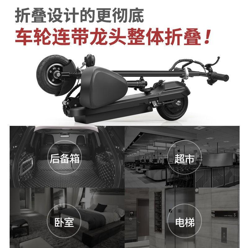 爆款推薦電瓶車小型代駕折疊電動車成人迷你小電動車代步車女士電動滑板車