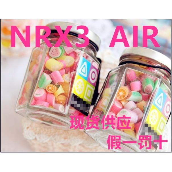 【虧本沖銷量兩天左右取件】 NRX3 尼威糖果 NRX糖果禮盒 NR X主機 NRX 糖果 保證正品 假一賠十