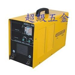 【超級五金】台灣製造 上好牌 電焊機 MMA-300  變頻式電焊機(防電擊,防觸電系列) 電焊機