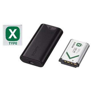 Sony ACC-TRDCX充電組 X型鋰電池+充電器 NP-BX1電池 WX500 HX90 HX400 新北市