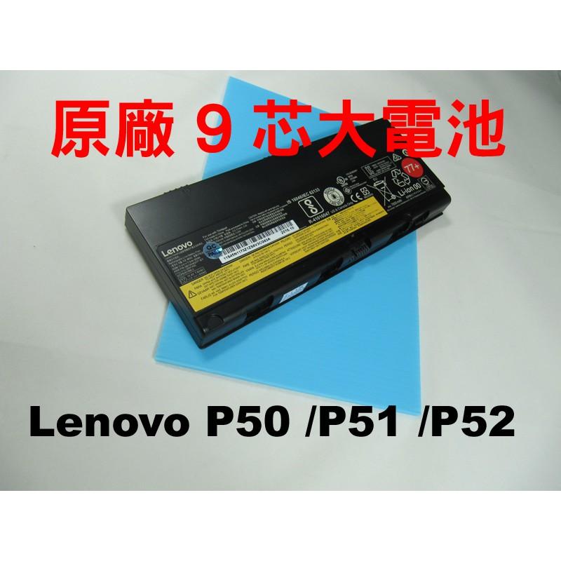 Lenovo 聯想原廠電池 P50 P51 P52 4X50K14091 SB10H45075 20HH 77+ 77