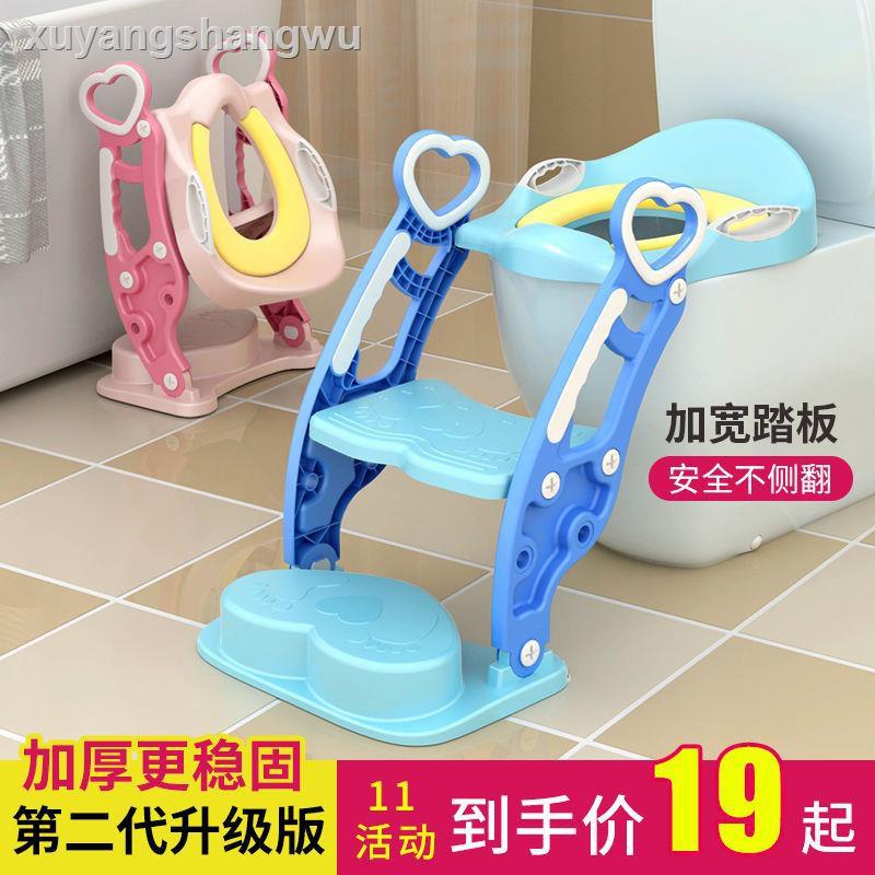 ✗┅☈兒童馬桶坐便器女樓梯式嬰兒廁所小孩馬桶座便圈墊男孩寶寶馬桶梯