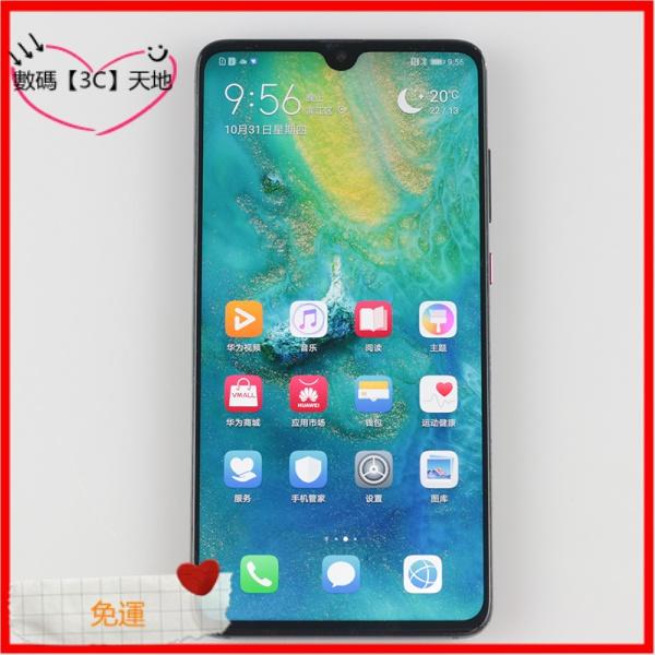 【現貨 免運】 二手華為 Mate20全網通4G智能正品 Mate20pro p20 mate10榮耀手機
