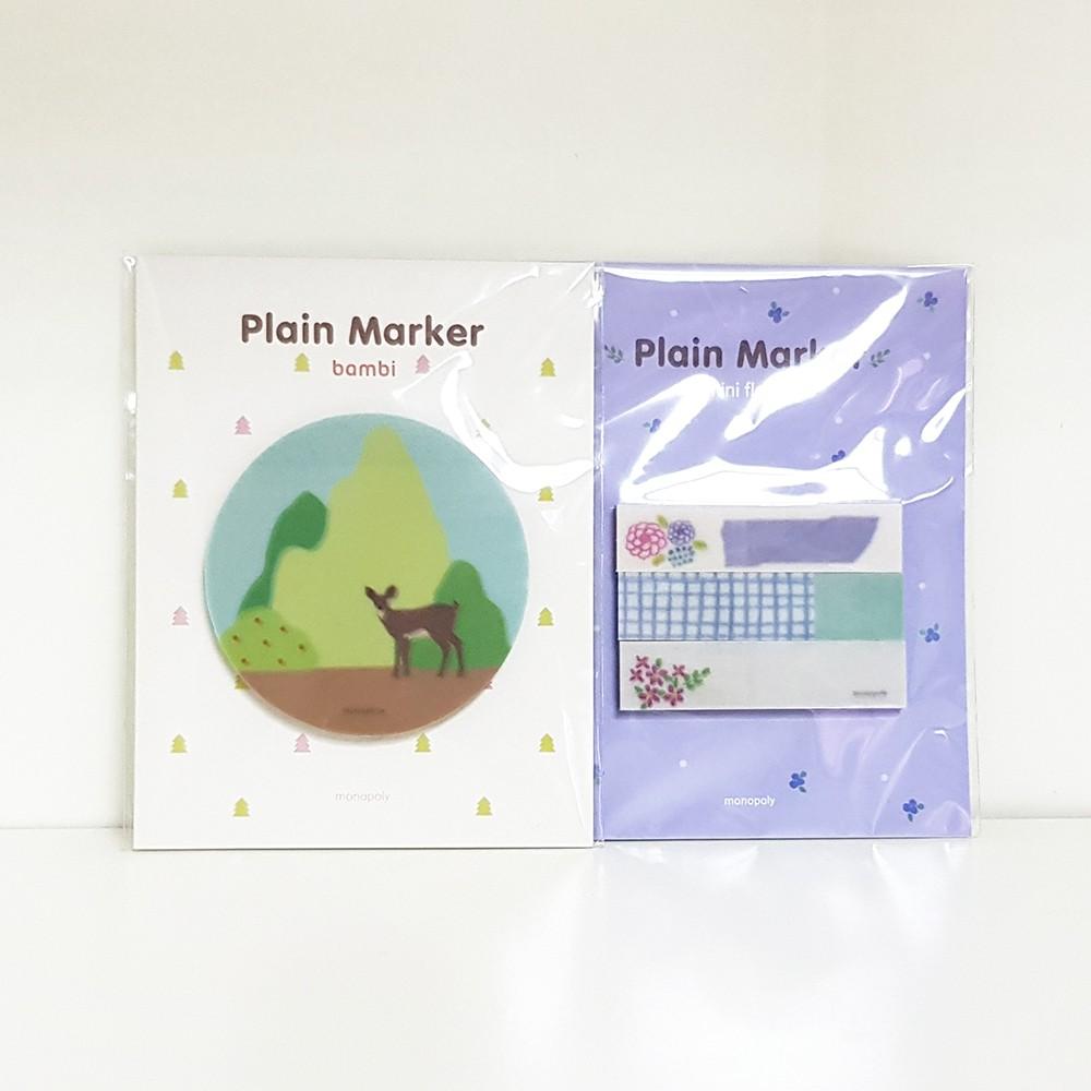 韓國 Monopoly Plain Marker 恬靜田園風 霧面便條貼.便利貼