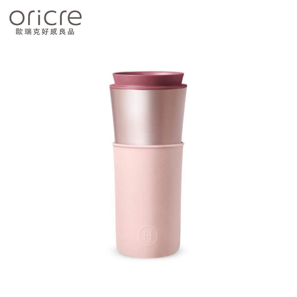 【美國HYDY】櫻花粉-珠光粉 兩用隨行保溫杯 450ml
