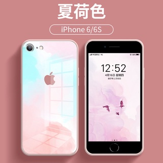 新款蘋果6puls手機殼春櫻色iPhone6液態玻璃6s全包6sp防摔女潮牌