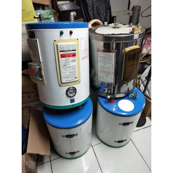 【土城二手市集】少用~和成HCG 儲備型電熱水器 30.2公升 EH08B6 儲熱式 熱水器