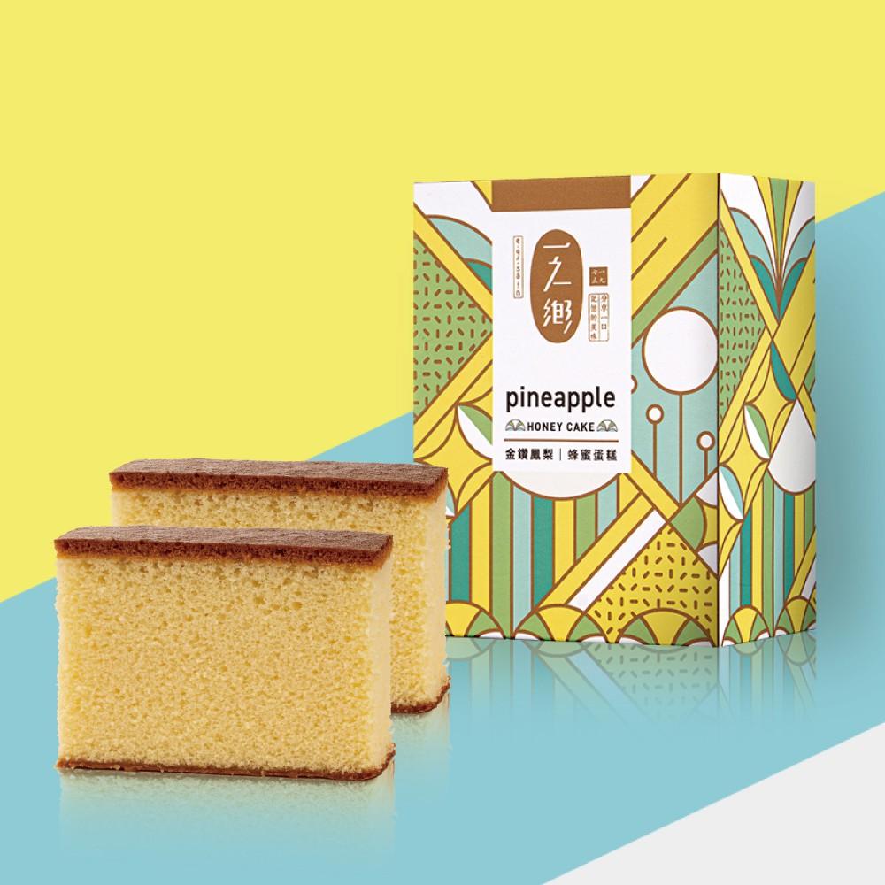 【一之鄉】金鑽鳳梨蜂蜜蛋糕(奶蛋素) (5片裝)