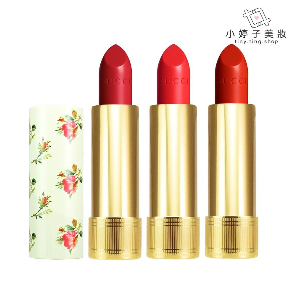 GUCCI 潤澤光感唇膏 3.5g 多款任選 廠商直送 現貨