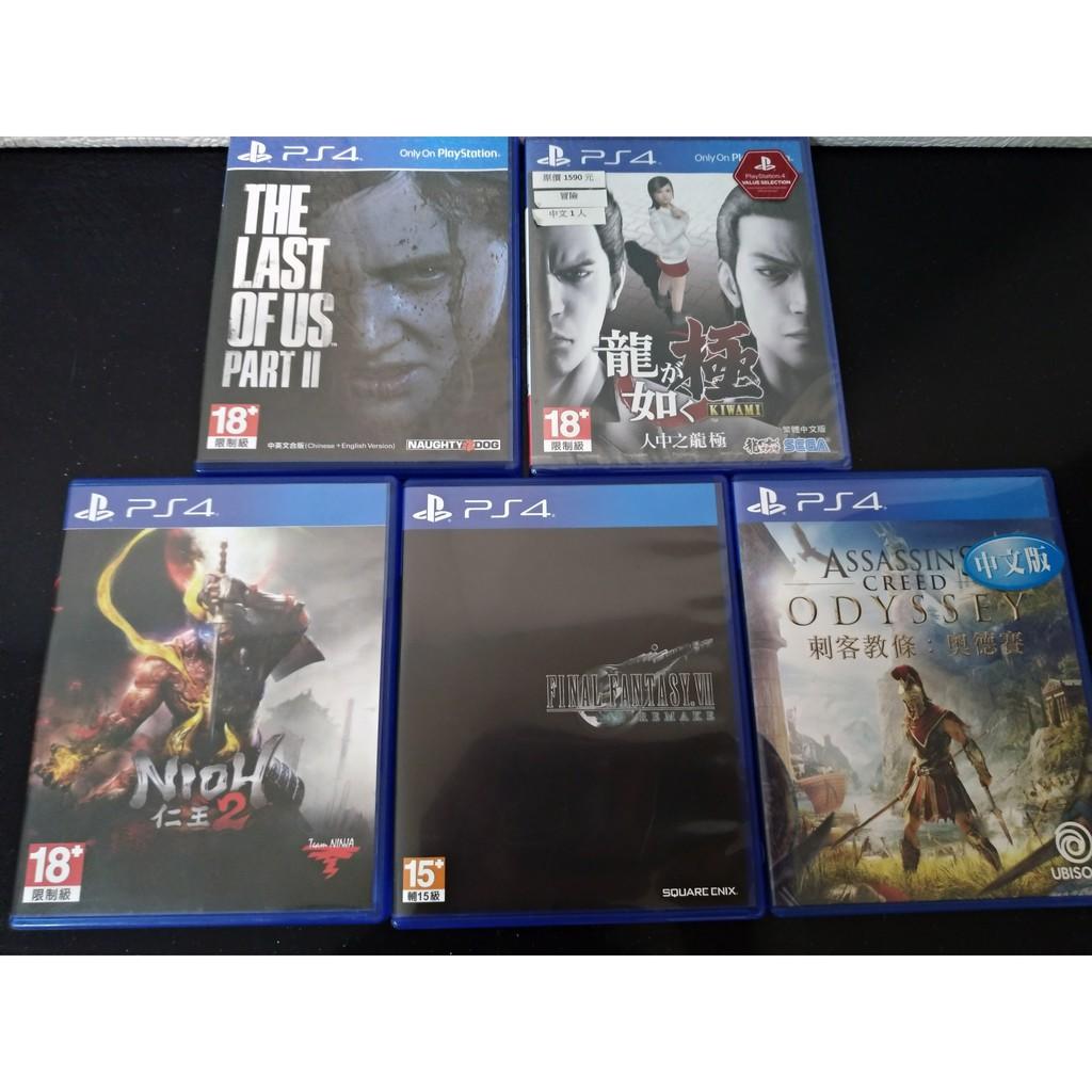 PS4 遊戲片 隻狼 太空戰士7 仁王2 奧德賽 閃亂神樂 惡靈古堡系列 對馬戰鬼 異塵餘生4 極速快感 GTA5