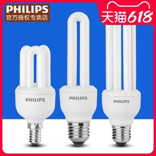 飛利浦節能燈泡e27螺口u型燈管2u檯燈螢光3U家用8瓦5W超亮23wE14 新竹市