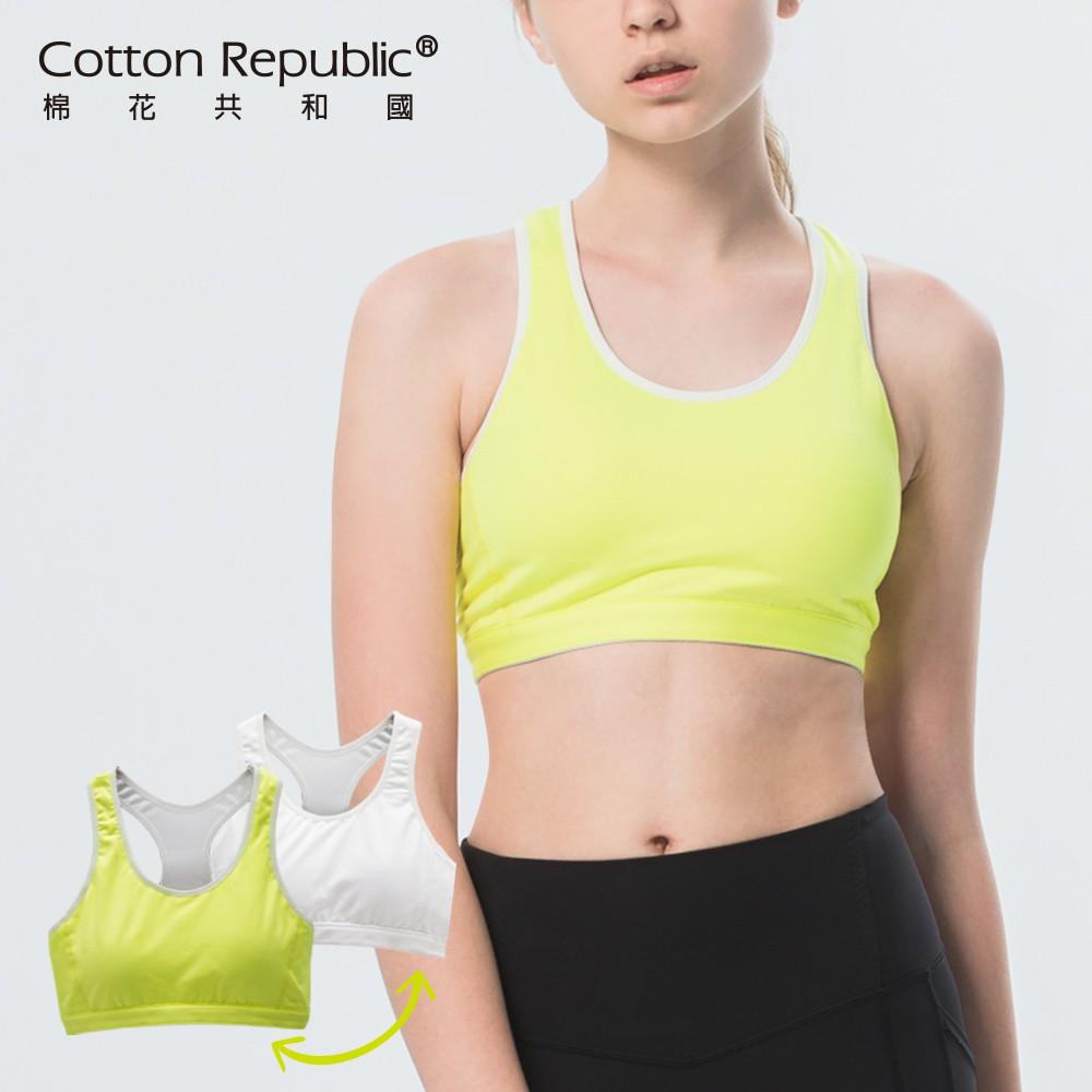 現貨 高品質(非低劣混麻) 雙面穿運動內衣-2色可選 彈性超細纖維 女內衣【棉花共和國】