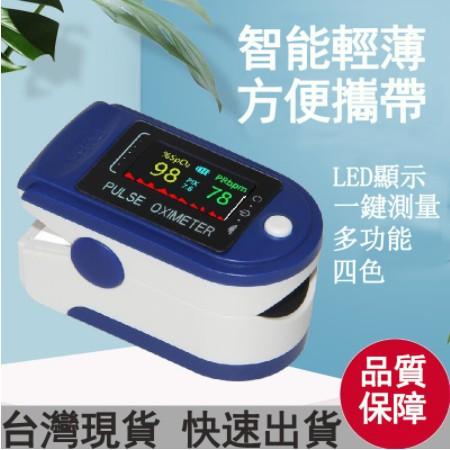 現!貨!血 ~現~測~試~貨~送電池~··~~ LK87 xue送電池+吊繩.血-yang-儀