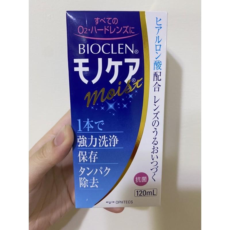BIOCLEN💙日本角膜塑型片保養液👀