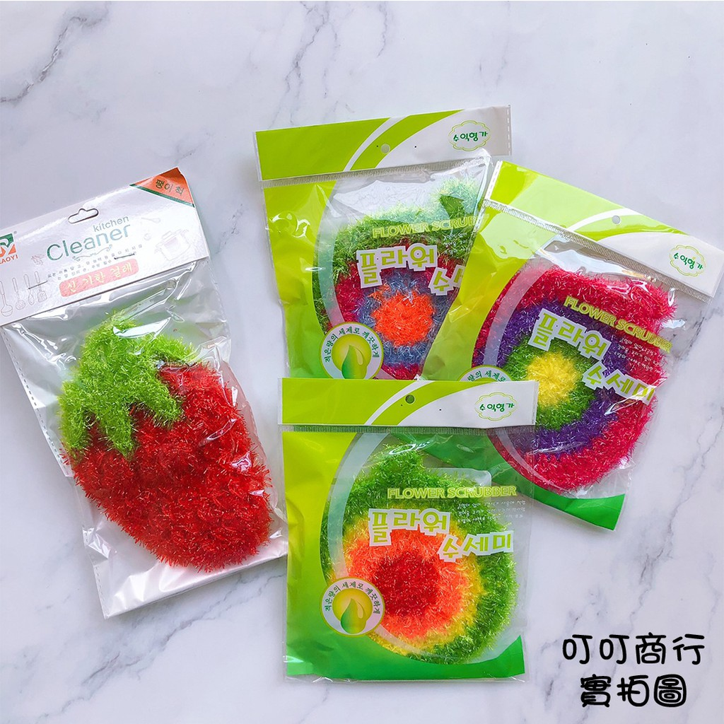韓國菜瓜布 草莓菜瓜布 洗碗布 菜瓜布 絲光纖維菜瓜布 絲光菜瓜布 洗碗