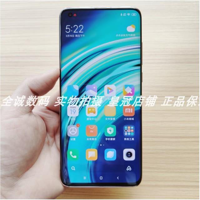 二手 小米 10 高通驍龍865手機雙模5G手機小米0Pro99新