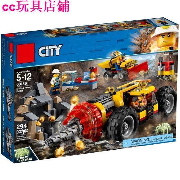 亞洲熱賣💕兼容樂高 BELA博樂樂翼10875城市系列60186益智互動拼裝拼插小顆粒積木玩具02101 LEGO