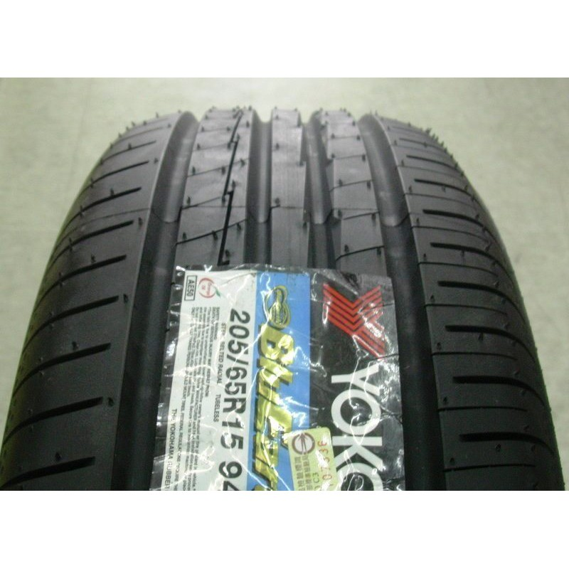 【杰 輪】YOKOHAMA 橫濱輪胎 AE50 195-55-15 195/55R15 超低特價  歡迎洽詢