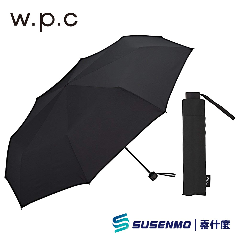 【WPC】日本 MSZ系列 超抗風摺疊傘 日本雨傘 日本摺疊傘 WPC雨傘 WPC摺疊傘 遮陽傘 黑色 (MSZ900)