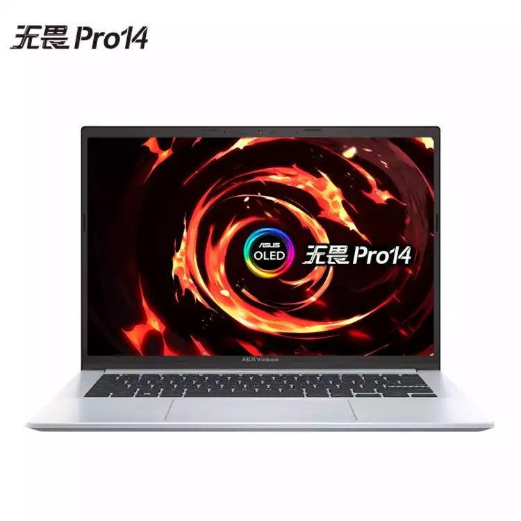 【筆記本電腦】Asus/華碩無畏Pro14標壓銳龍版輕薄商務筆記本電腦133%sRGB高色域