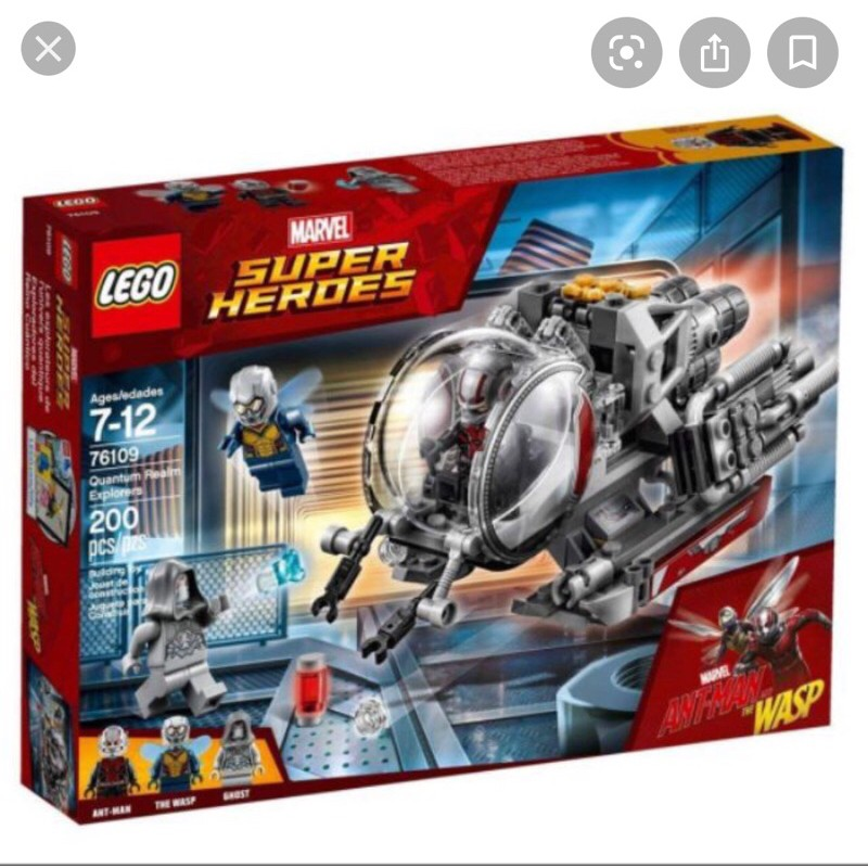 ( W.W. ) Lego 樂高 76109 黃蜂女 幽靈