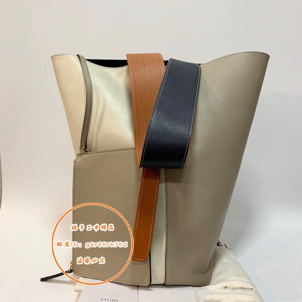 橘子二手 CELINE Twisted Cabas 拼色水桶包 購物袋 子母袋  托特包 撞色 #手提單肩包