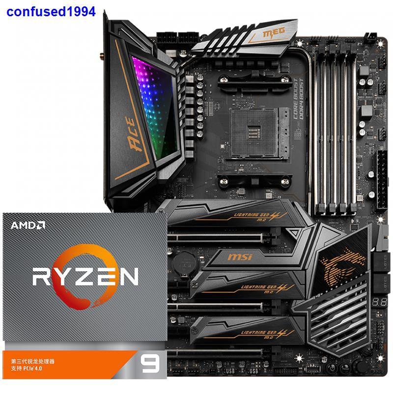 (現貨)AMD銳龍R9 3900X/T微星X570高端游戲主機板CPU套裝盒裝處理器B550