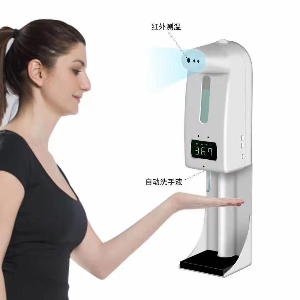 『皇家3C』最新款 K10 Pro 直立式酒精消毒機 可量額溫 免接觸 消毒機 高精準 自動測溫 殺菌燈 店面 含稅