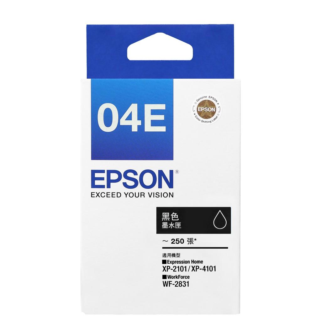 {小米列印耗材} EPSON 04E 墨水匣 公司貨 適用WF-2831/XP-2101/XP-4101(含稅)