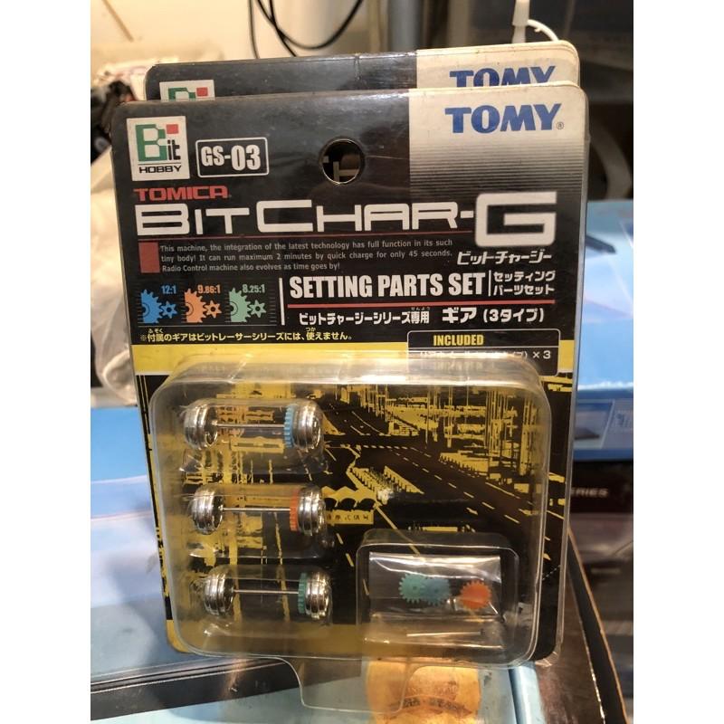 TOMY TOMICA BIT CHAR-G 零件組GS03