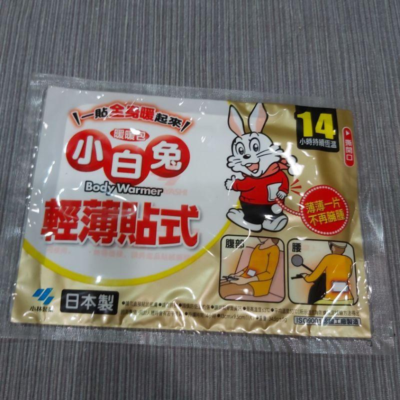 小白兔暖暖包,輕薄貼式/手握式