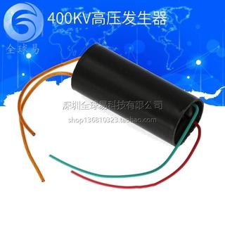 高壓發生器 高壓模塊 壓逆變器 變壓器 升壓3-6V 400KV 1000KV