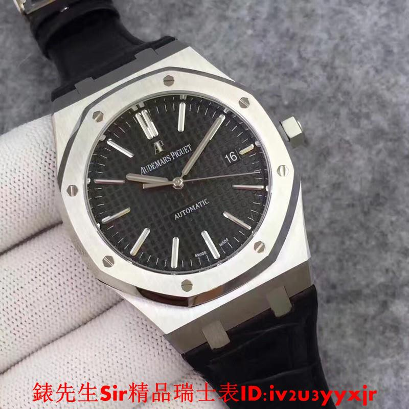 Audemars Piguet AP 15400 41mm 手錶 訂金