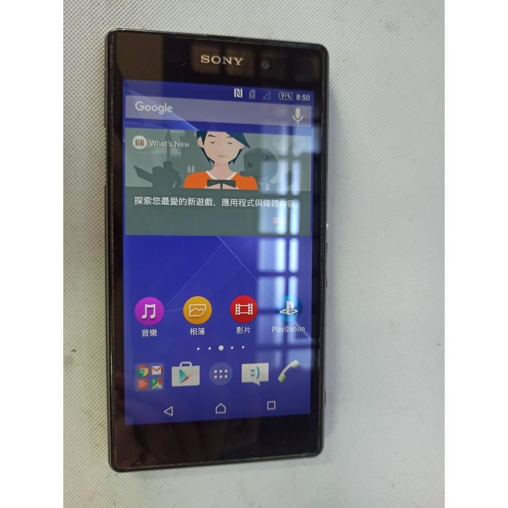 Sony Xperia Z1 C6902四核心 5吋 2000萬畫素智慧型手機 二手手機<二手良品>