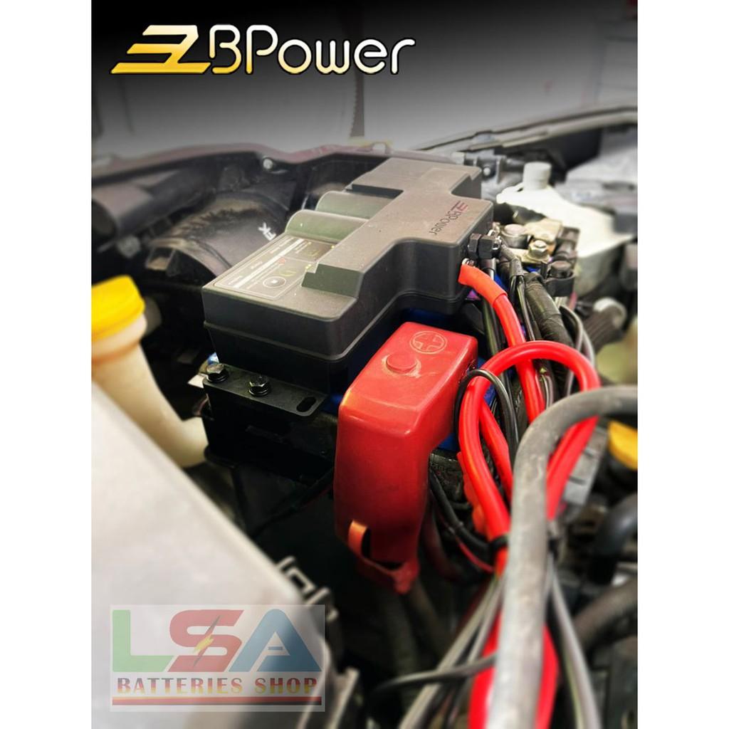 ☼台中電池達人►天揚精密 EzBPower 永久電池系統 RAV4  超級電容 穩壓穩流 啟動強勁 降低油耗 RCE